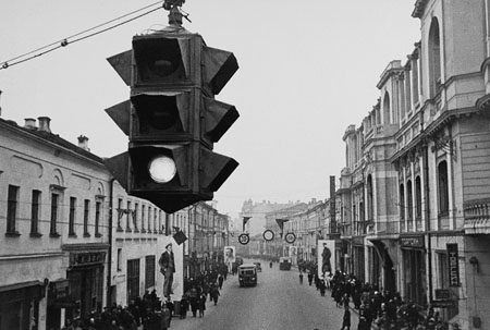Yakov Nikolayevich Halip.