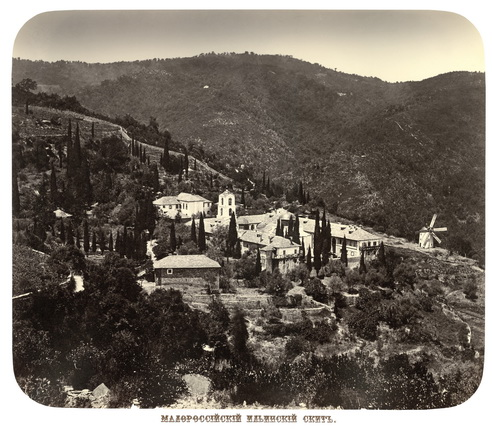 Skete of St. John the Baptist (Little Russian Skete of St. John the Baptist), belonging to the Greek monastery of the Pantokrator on Holy Mount Athos. From the album of Grand Duke Konstantin Konstantinovich Romanov, 'Monasteries and Sketes of Holy Mount Athos'. 1881.