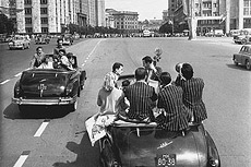 Moscow Festival of Youth and Students,1957