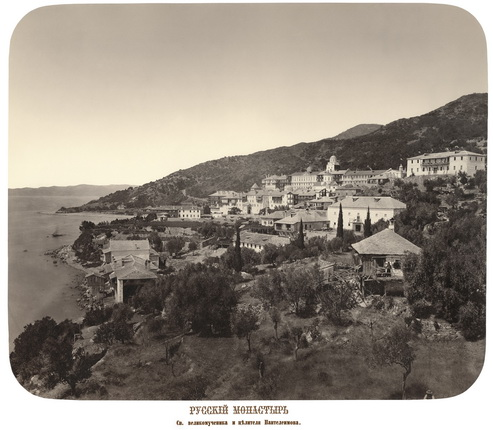 Russian monastery of St. Panteleimon the Great Martyr and Healer on Holy Mount Athos. From the album of Grand Duke Konstantin Konstantinovich Romanov, 'Monasteries and Sketes of Holy Mount Athos'. 1881.
