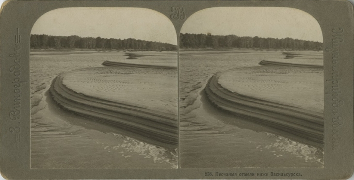 Zakhar Vinogradov.