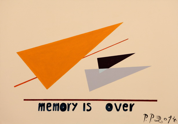 Pavel Pepperstein.