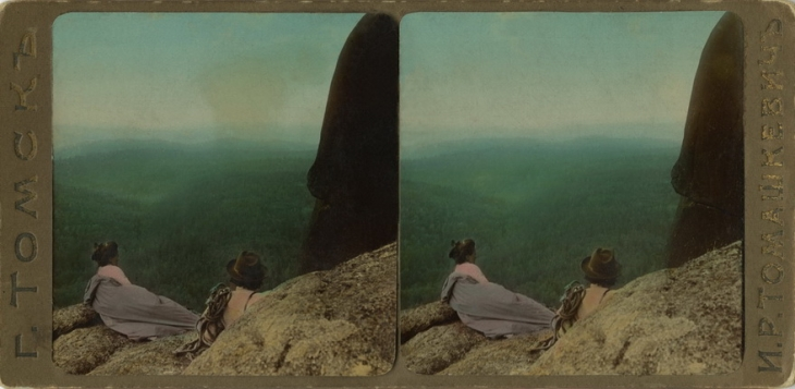 Tomashkevich I. R.