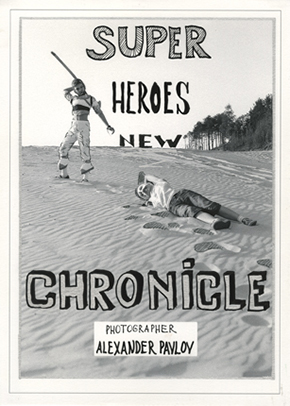 Superheroes. New Chronicle