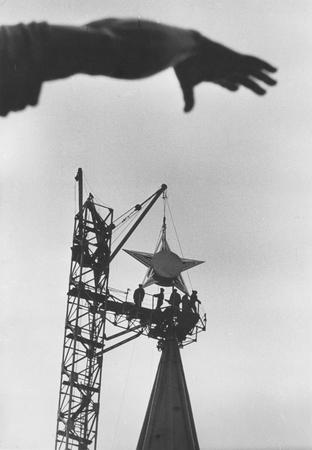 Mark Markov-Grinberg.