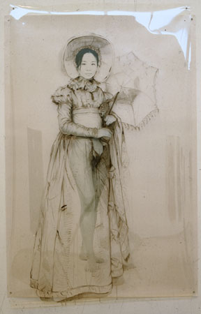 Bae Yun Sung.