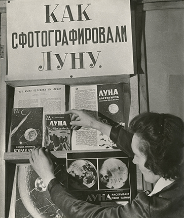Mikhail Grachev.