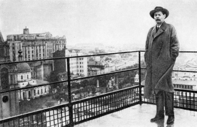 Nikolay Petrov