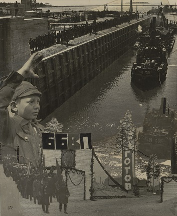 BBVP is Ready. Photomontage for the magazine 'USSR in Construction', dedicated to the building of the White Sea-Baltic Canal, 1933