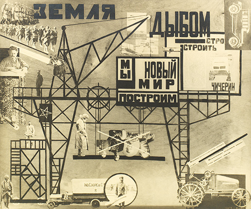 Lyubov Popova. Photograph of design for the staging from 'Earth in Turmoil' the V. Meyerhold State Theatre. 