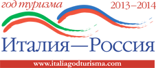 Russia-Italy Tourism year