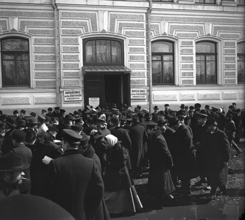Vladimir Shukhov.