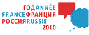Russia - France 2010