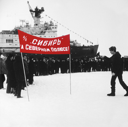 "The ""Sibir"" nuclear-powered ice-breaker on the North Pole"