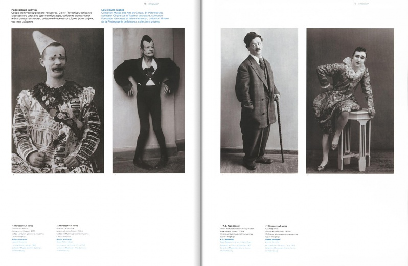 Multimedia Art Museum Moscow Books Fashion And Style In Photography 39 2003