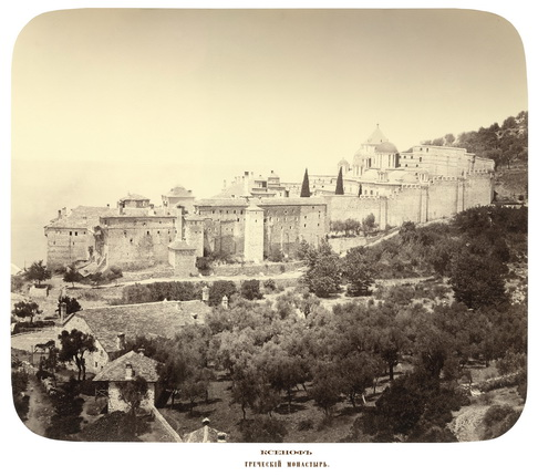 Xenophontos. Greek monastery on Holy Mount Athos. From the album of Grand Duke Konstantin Konstantinovich Romanov, 'Monasteries and Sketes of Holy Mount Athos'.