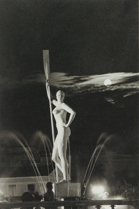 Mark Markov-Grinberg. Girl with a paddle at night. 1930s
