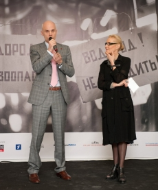 Igor Antonov (ROSBANK) and Olga Sviblova