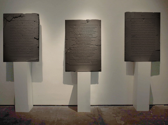 Recycle (Andrey Blokhin, Georgiy Kuznetsov).