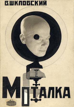 Peter Galadzhev.