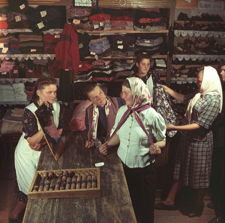 Boris Kuzmin.
