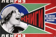 Russian avant-garde. The vertigo of the future