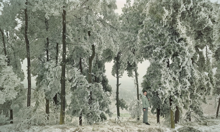 Chen Jiagang.