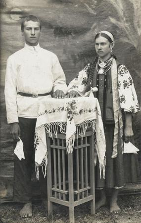 Bondarenko.